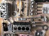 Мотор Комплект за 5 000 тг. в Алматы