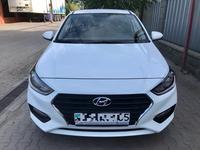 Hyundai Accent 2020 года за 6 500 000 тг. в Алматы