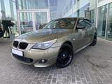 BMW 525 2006 года за 4 970 000 тг. в Алматы