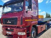 МАЗ  МАЗ 5440C9-520-031 2021 года в Актобе