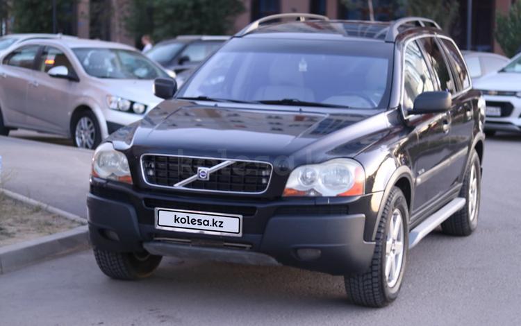 Volvo XC90 2004 года за 5 200 000 тг. в Нур-Султан (Астана)