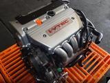 Мотор К24 Двигатель Honda CR-V 2.4 за 96 969 тг. в Алматы