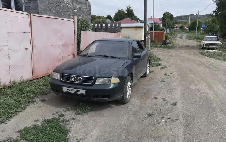 Audi A4 1995 года за 1 000 000 тг. в Усть-Каменогорск