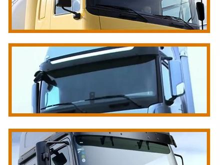 Установка грузовых автостекал на выезд в Алматы