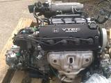 Двигатель Хонда Капа Honda Capa за 300 000 тг. в Алматы