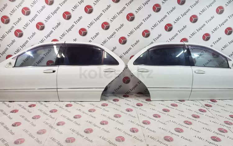 Комплект дверей на Mercedes-Benz w220 LONG за 170 602 тг. в Владивосток