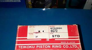 Mitsubishi запчасти двигатель (поршневые кольца) 6g72 за 10 000 тг. в Алматы