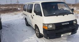 Toyota HiAce 1993 года за 1 800 000 тг. в Усть-Каменогорск – фото 4