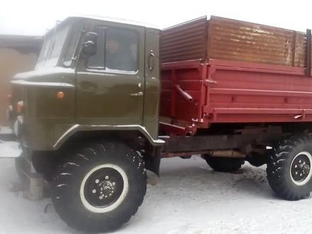 ГАЗ  66 1987 года за 1 700 000 тг. в Петропавловск – фото 4