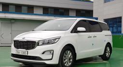 Авто из Южной Кореи ЭКСПОРТ в Другой город в Южной Корее – фото 2