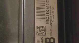ЭБУ QG18 за 20 000 тг. в Шымкент