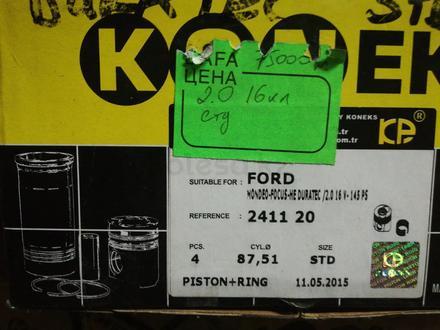 Поршня/кольца за 50 000 тг. в Алматы