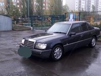 Mercedes-Benz E 300 1992 года за 1 490 000 тг. в Нур-Султан (Астана)
