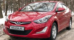 Hyundai Elantra 2014 года за 6 250 000 тг. в Алматы
