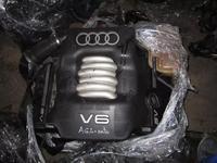 Контрактный двигатель AGA 2.4 Audi A4 за 3 804 тг. в Алматы