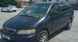 Honda Odyssey 1996 года за 1 800 000 тг. в Нур-Султан (Астана) – фото 2