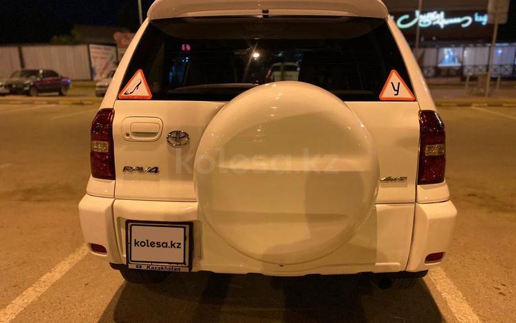 Toyota RAV 4 2005 года за 4 500 000 тг. в Алматы