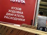Амортизатор Tokico Hilux 13- за 15 000 тг. в Алматы – фото 3