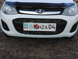 ВАЗ (Lada) Kalina 2194 (универсал) 2016 года за 2 500 000 тг. в Актобе