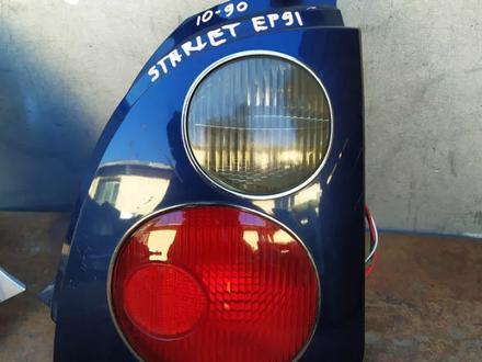Старлет Starlet фонарь за 50 000 тг. в Алматы – фото 4