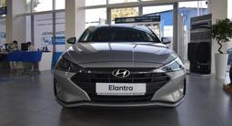 Hyundai Elantra 2020 года за 7 890 000 тг. в Алматы