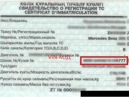 Генераторы, новые за 10 000 тг. в Алматы – фото 4