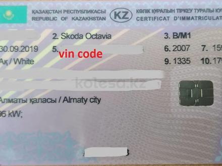 Генераторы, новые за 10 000 тг. в Алматы – фото 5