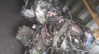 Двигатель на мазда дизельный рабочий за 200 000 тг. в Алматы