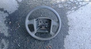 Рулевое колесо за 500 тг. в Алматы