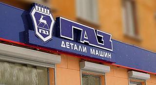 АМАН АВТО прав. крыло, 1-этаж, бутик 7А в Алматы