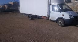 ГАЗ ГАЗель 2013 года за 6 300 000 тг. в Актау – фото 5