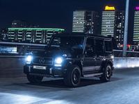 Mercedes-Benz G 63 AMG 2017 года за 55 500 000 тг. в Алматы