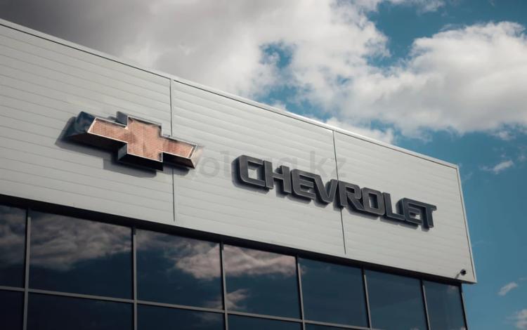 ДЦ Chevrolet Zhayik Motors в Уральск