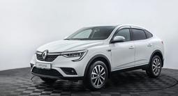 Renault Arkana Style 2020 года за 9 312 000 тг. в Уральск