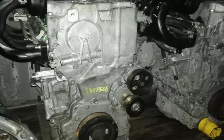 Двигатель QR25 2.5 за 300 000 тг. в Алматы