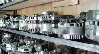 Стартер и генератор контрактные из Германии без пробега по КZ в Караганда