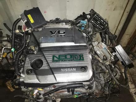 Двигателя и акпп максима цефиро а32 а33 в Алматы