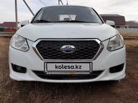 ВАЗ (Lada) Granta 2190 (седан) 2015 года за 1 350 000 тг. в Уральск