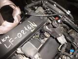 Двигатель MAZDA LF-VE за 313 200 тг. в Кемерово – фото 5