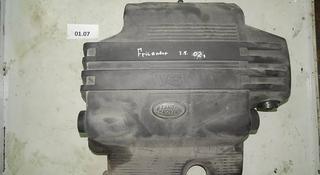 Декор двигателя с корпусом воздушного фильтра за 20 000 тг. в Алматы