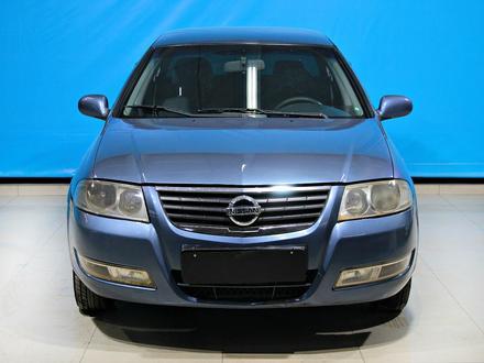 Nissan Almera Classic 2007 года за 2 850 000 тг. в Алматы – фото 2