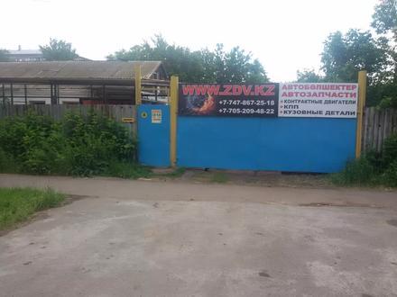 Контрактные Автозапчасти в Петропавловск – фото 4