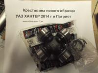 Крестовина кардана нового образца за 5 500 тг. в Алматы