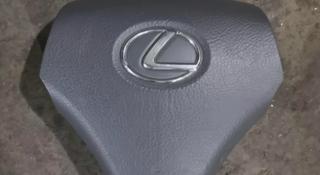Подушка безопасности на руль (аирбаг) на Lexus ES 330 за 1 234 тг. в Алматы