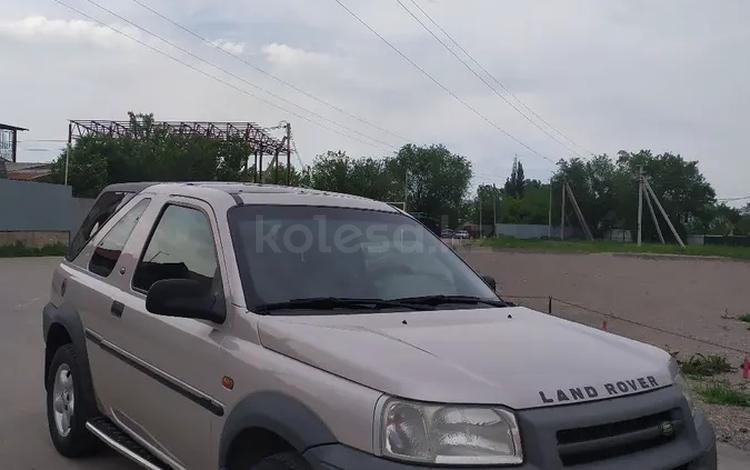 Land Rover Freelander 2001 года за 2 150 000 тг. в Алматы