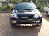 Acura MDX 2003 года за 3 800 000 тг. в Актау – фото 5