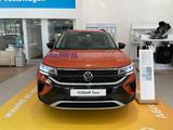 Volkswagen Taos 2021 года за 12 955 100 тг. в Туркестан