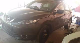 Nissan Qashqai 2014 года за 1 125 750 тг. в Алматы