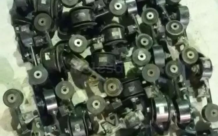 Подушка двигателя за 1 111 тг. в Алматы