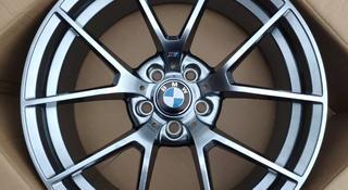 На BMW Диски r20 за 400 000 тг. в Алматы